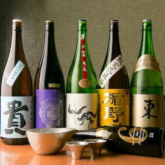 珍しい日本酒や旬のものなど年間200種類以上の品揃え♪もちろん試飲も◎