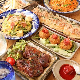 【オープニング♪】料理はもちろん、食材も器も人も沖縄づくしで本場を学ぶ!沖縄研修もあり◎