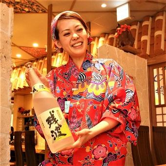 【オープニング】東京にいながら沖縄を知りつくす!沖縄の言葉や文化も学べるホールバイト◎
