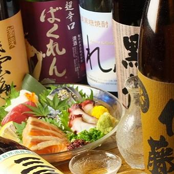 種類が豊富な日本酒と焼酎とも相性抜群の鮮魚は驚きの鮮度。旬の魚とお酒も学べます。