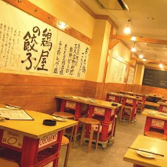 ヤル気があるほど楽しい♪鶏のすべてを学びたい人にオススメ☆池袋の大人気繁盛店で接客◎