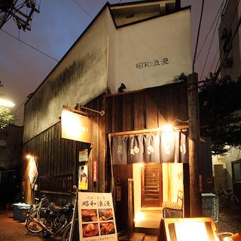 大井町駅から徒歩3分♪レトロな雰囲気の居酒屋さんで働こう!