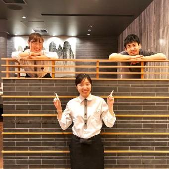焼肉 山水 銀座 店