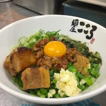 名古屋発祥の美味しい「台湾まぜそば」が出来上がり!
