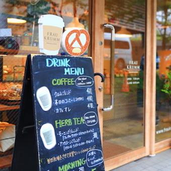 お店は、恵比寿から少し歩いた渋谷川沿いの静かな路地にあります。