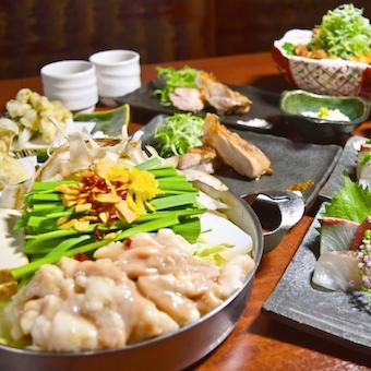 名物「京風もつ鍋」や京食材を使った和食コースまで学べます!