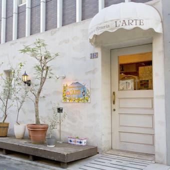 イタリアの風が吹いている!?「真のナポリピッツァ協会」認定のイタリアンで陽気に接客♪