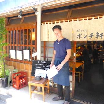 神田の下町情緒溢れるとんかつ専門店で接客☆5年連続ミシュラン掲載の確かな名店♪まかないも◎