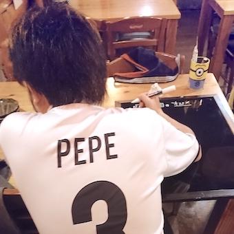 PEPEのユニフォームで働いてます。服装自由です。あなたは誰のユニフォームで働きますか?