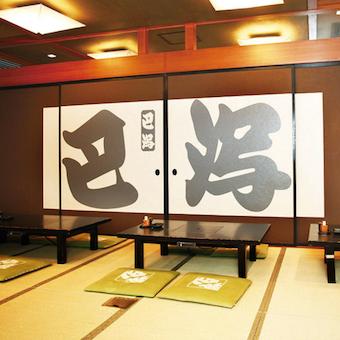 お座敷個室。著名人やお相撲さんも良く訪れる老舗です!