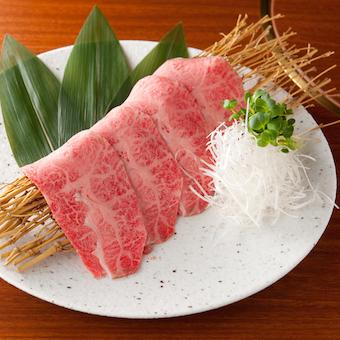 黒毛和牛極上ミスジ!お客様が元気になる肉を提供しよう。
