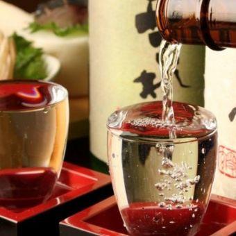 日本酒と旬の魚のおいしい組み合わせをマスター。日本酒の試飲・お魚のさばき方を知りながら接客