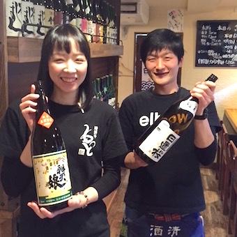 日本酒好き集まれ♪呑める人も呑めない人も大歓迎!日本酒が詳しくなるホールバイト◎