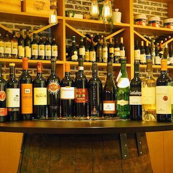 ワインを始め様々なお酒を取り扱っています。覚えられたらちょっと自慢!