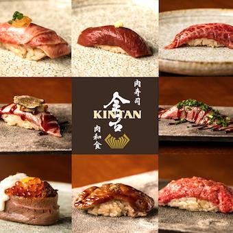 肉寿司と言っても、ただお肉をのせているわけではなく様々な種類を提供。肉寿司マスターになろう!