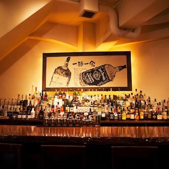 完全個室の日本酒カクテルBARで接客!ゆくゆくはバーテンダーを目指したい方大歓迎♪