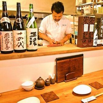 【個人店】両側ドアで楽々お仕事☆新宿の人気居酒屋店で洗い場のお仕事♪