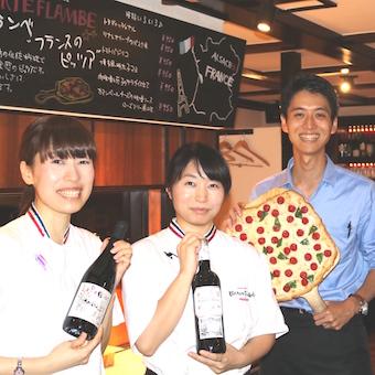 【接客】フランス・ストラスブールで有名な伝統ピッツァ「タルトフランベ」と利きワインでおもてなし。