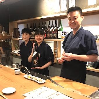 金髪やネイルも相談可!希少性の高い日本酒も取り扱う四ツ谷の隠れ家居酒屋で接客♪試飲も可能!