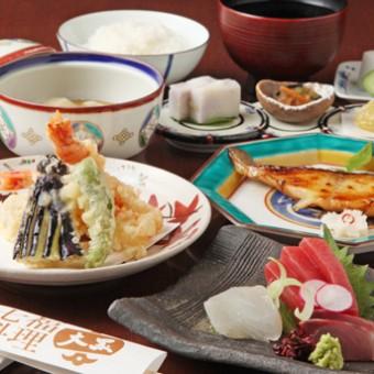 アットホームな日本料理屋で調理補助・洗い場のお仕事♪取り出し式なので、負担は最小限!まかない付き