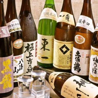 ボトルを見ればどんなお酒かわかるようになりますよ☆