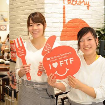日本一のフレンチトーストのお店で接客♪北欧テイストのカフェで働こう!