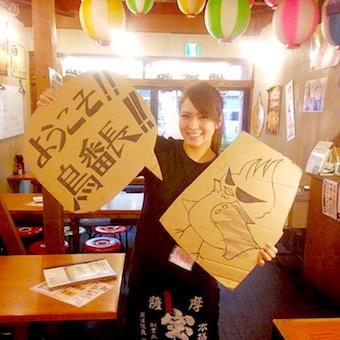 鶏肉を通じてお客さんを笑顔にしよう♪伝統の七輪スタイルの焼き鳥屋で接客のバイト◎