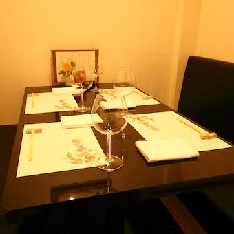 和食とワインのペアリングを提供する赤坂の高級和食店のオープン準備◎髪色・髪型・アクセサリーも自由♪