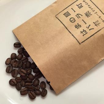 オープニング手当あり:サンドゥイッチと自社農園のコーヒーが自慢☆緩やかな時間を提供する喫茶店で接客♪
