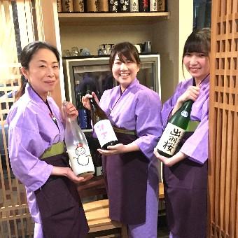 【22時まで勤務】毎日5~6種の日本酒と出会う。食材や利用りとの相性など活きたお酒の知識が学べる