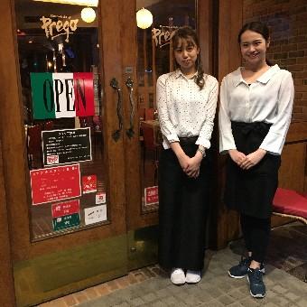 カフェ・レストラン・バーなど様々なシーンで大人たちが寛ぎ楽しめるスペースで接客しよう☆