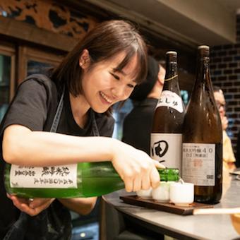 年間300種以上の日本酒と鰻とジビエ。食べて飲んで体感!お客様にもすすめよう!やる気のある方大歓迎!