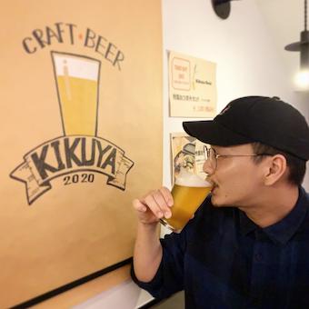 タトゥー金髪ピアスネイルOK!個人経営の三軒茶屋ビストロ!クラフトビール好きも大歓迎!