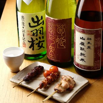 美味しい焼き鳥に合わせて、美味しいお酒もご提供します!