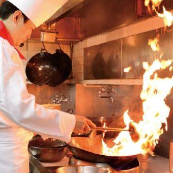 安心の上場企業で月8日以上休みで働く。大型中華レストラン本店での中華料理人