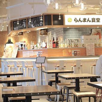 渋谷MAGNET内のフードコートからあげ専門店で店長候補。独立希望も大歓迎!月6休