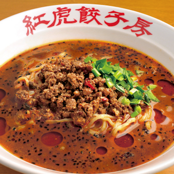 中華料理経験のある方は、経験をいかして働きませんか?