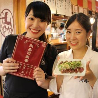 月8日休み!早期キャリアアップ可能!肉系居酒屋将来のSV候補募集!