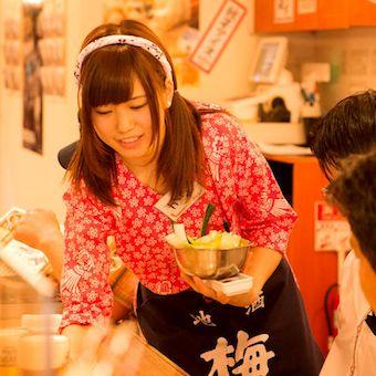 <錦糸町駅>九州料理居酒屋◆未経験OK!お年玉などうれしい待遇!