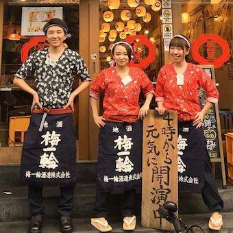 <新橋駅>積極出店中!九州料理居酒屋の店長候補!インセンティブ制度あり!