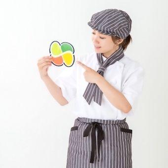 特別養護老人ホームでの調理スタッフ募集!月8〜9日休み!