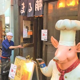 お店入口の豚さんが目印です♪元気よくいらっしゃいませ!とお客様を迎いいれましょう☆