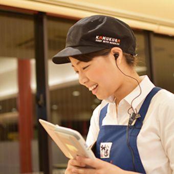 <東京駅>未経験からの挑戦歓迎!やりがいのあるラーメンレストラン店長候補募集!