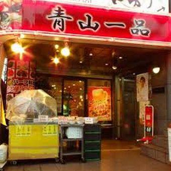 【店長候補も募集中】本格広東料理のお店でお仕事しながら中国語も勉強できる☆タダ飯あり!