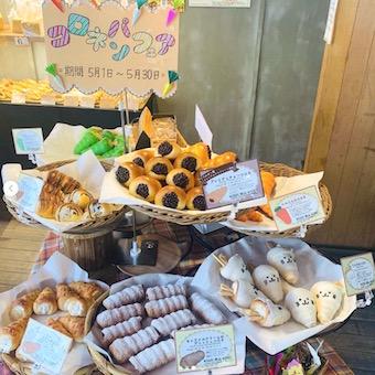 【ブーランジェ】老舗企業が運営する本屋も併設した地域密着型のベーカリーカフェ!