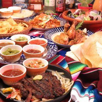 【調理】自由が丘のメキシカンビストロのキッチンスタッフ!昇給あり