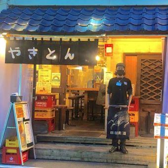 店長候補!スタッフ平均年収540万円!新板橋駅やきとん居酒屋!月8日休み