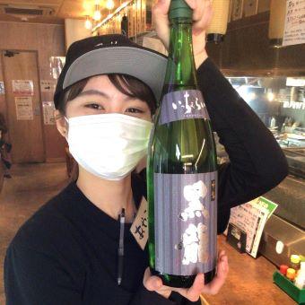 世田谷駅で人気のやきとん居酒屋店でホール接客!月8日休み