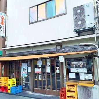 大山駅で人気のやきとん居酒屋店でホール接客!月8日休み